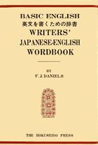 Basic English Writer's Japanese Dictionary
